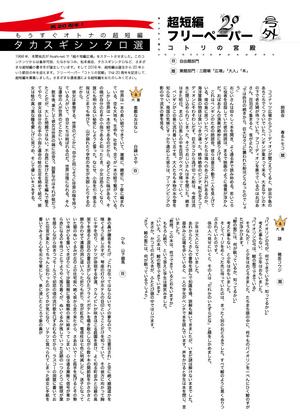 Shintaro_a