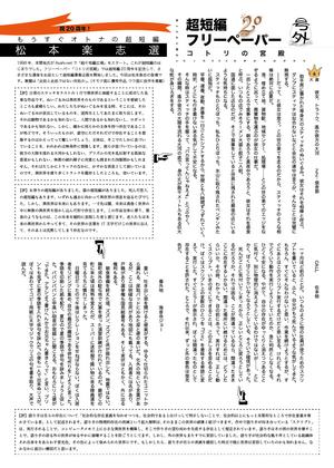 Gakushi_a01_2