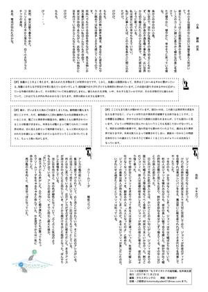 Gakushi_b02_2