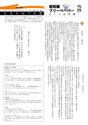 20a01_2