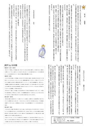 Koori02